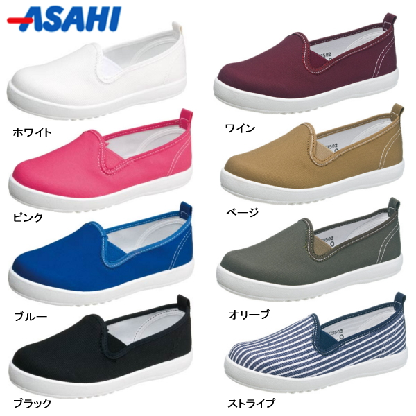 Asahi Shoes Shop