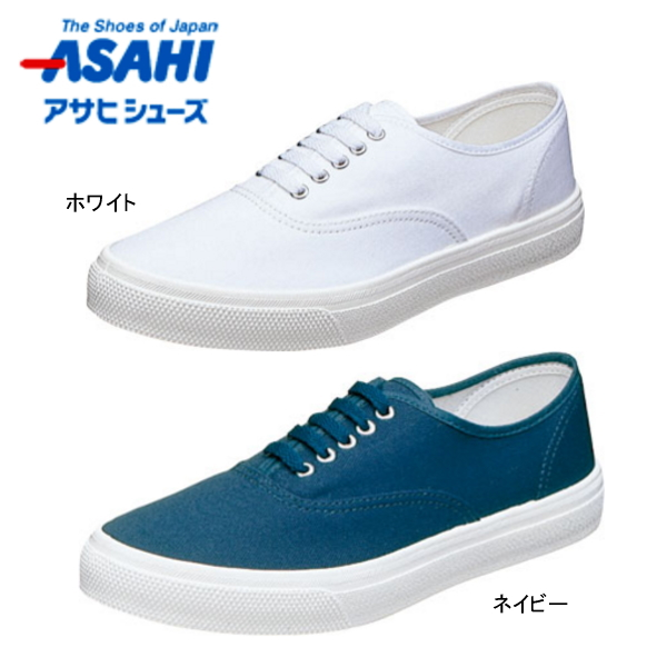 Asahi shoes asahi deck 21 EC ladies mens canvas sneakers deck shoes shoes work shoes lightweight repellent water made in Japan 2 E ○