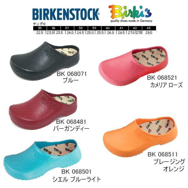 7e6743f8cded0 Reload of shoes: □ BIRKENSTOCK Super-BirkiBirki's mens-ladies clog ...