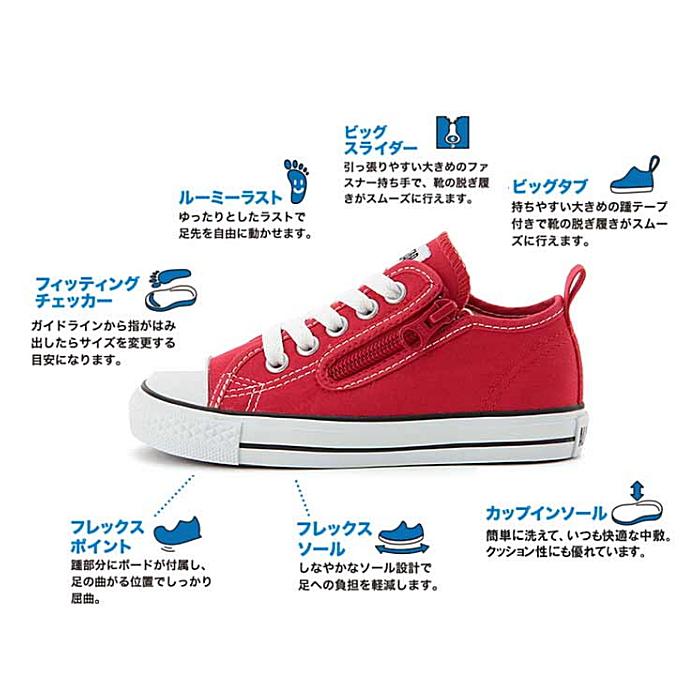 e8da85d90b ... Converse child all-stars low-frequency cut kids sneakers black and  white CONVERSE CHILD ...