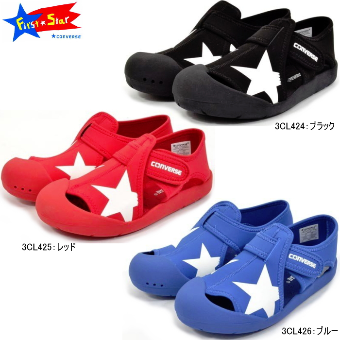 Converse kids Kids CV star sandals CONVERSE KIDS CVSTAR SANDAL shoes