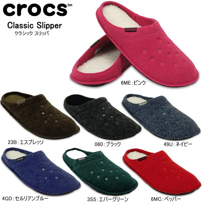 401ffb1eddd Clocks classical music slippers crocs Classic Slipper clog sandals regular  article room shoes men gap Dis 203600