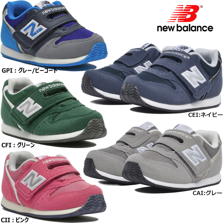 kids new balance shoes
