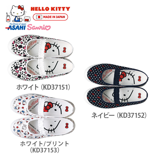 eb3742a33 Reload of shoes: Shoes character Hello Kitty Hello Kitty S05 ballet ...