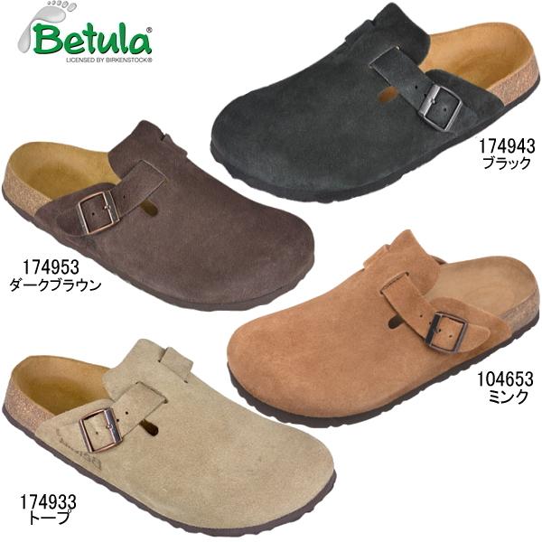 a1b0242bc54a15 Reload of shoes  Birkenstock Betula Rock Rock Betula BIRKENSTOCK ...