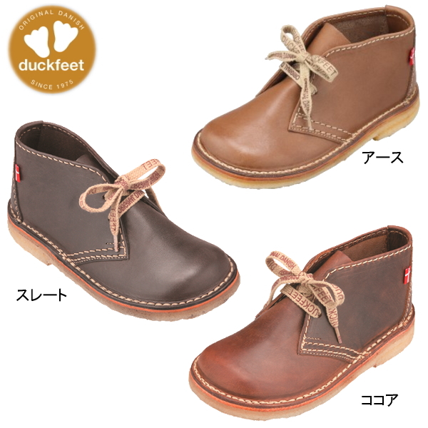 18d39d189d5 Duck feet boots duckfeet 326 Danske duck feet boots leather boots crepe  sole leather and ladies ...