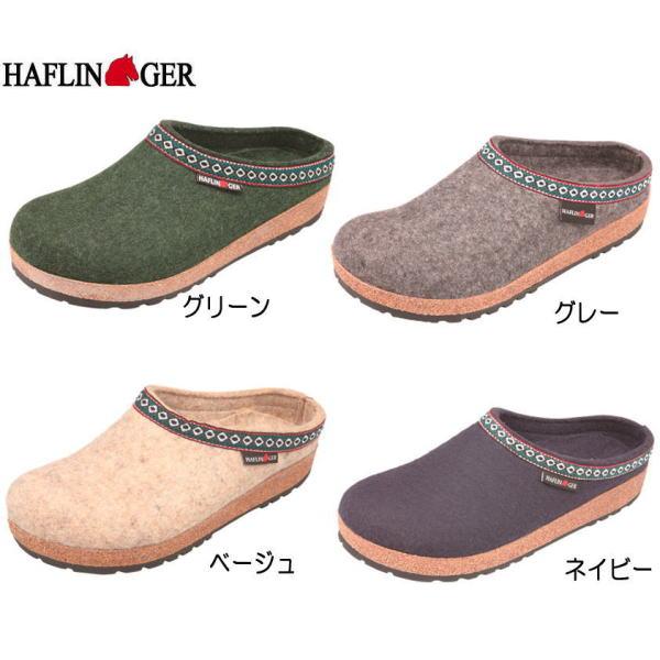 ハフリンガー クロッグ ンズ レディース メンズ サンダル フランツル Haflinger HL711001 メ