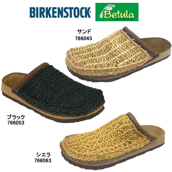 □ BIRKENSTOCK Betula Kenia mens sandals
