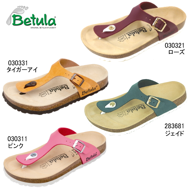 Birkenstock mildew Chula sandal BIRKENSTOCK Betula Rose Betula rose women's men's Bilkent / stuck ○