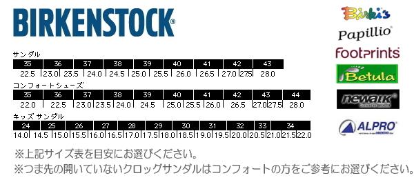 Birkenstock Shoe Size Chart.Birkenstock Betula Boogie Classic Color Men S And Women S Sandals