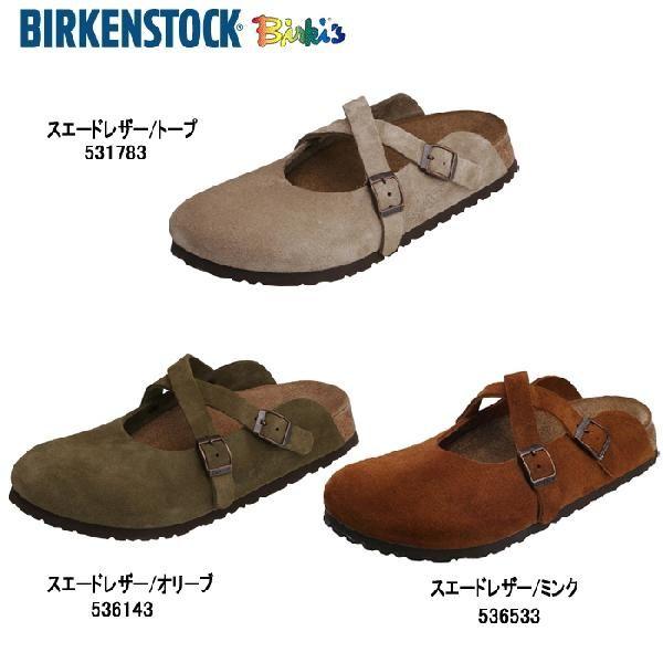 Reload Of Shoes Birkenstock Raleigh Birkenstock Birki S