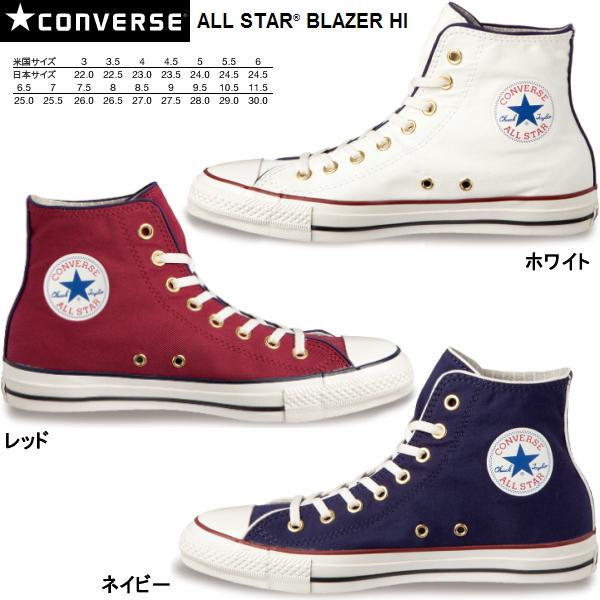 converse all star high cut