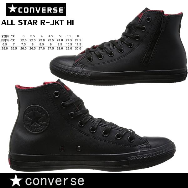converse star shoes men