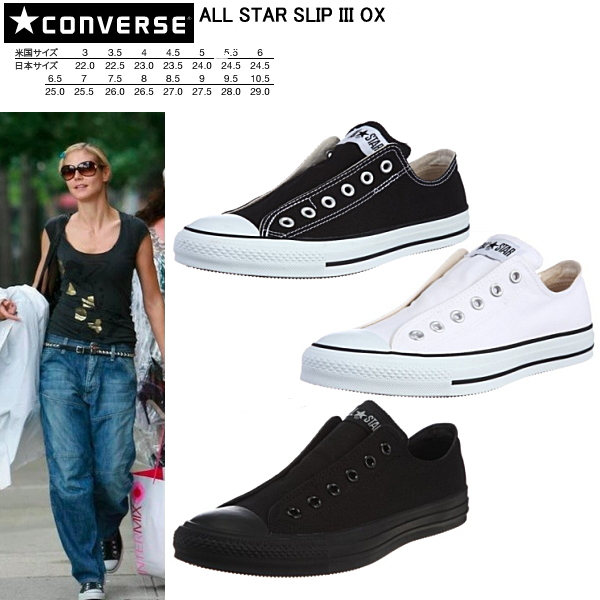 96279d0e66f3 CONVERSE ALL STAR SLIP III OX Converse white white men sneakers all-stars  slip 3 low-frequency cut 0 whom there is no Converse slip-ons Lady s string  in