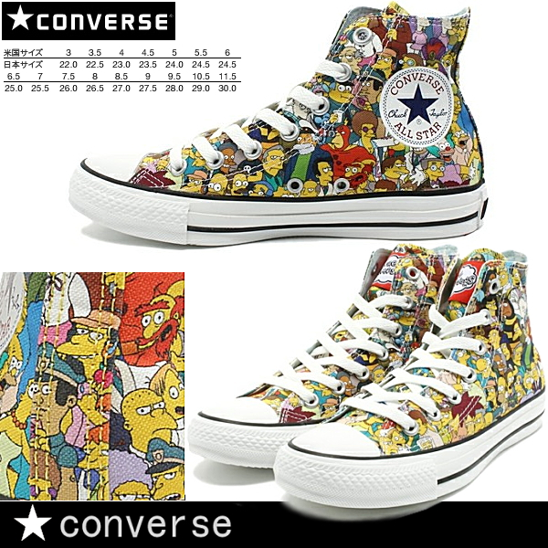 73f0ab71c7b1cc Converse higher frequency elimination all-stars Lady s Simpson s CONVERSE  ALL STAR THE SIMPSONS HI sneakers men