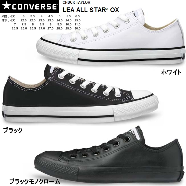 1ab20690abc ... chuck taylor all star street low top sneaker black 901e6 882f2 new  zealand converse converse leather all star lea all star ox mens ladies  e85b9 4847e ...