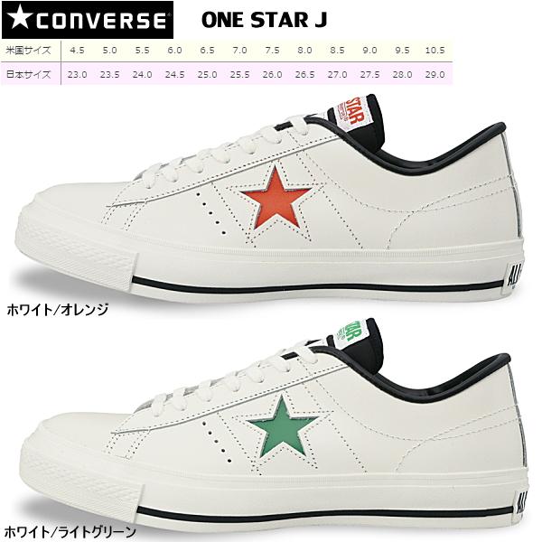 converse c star