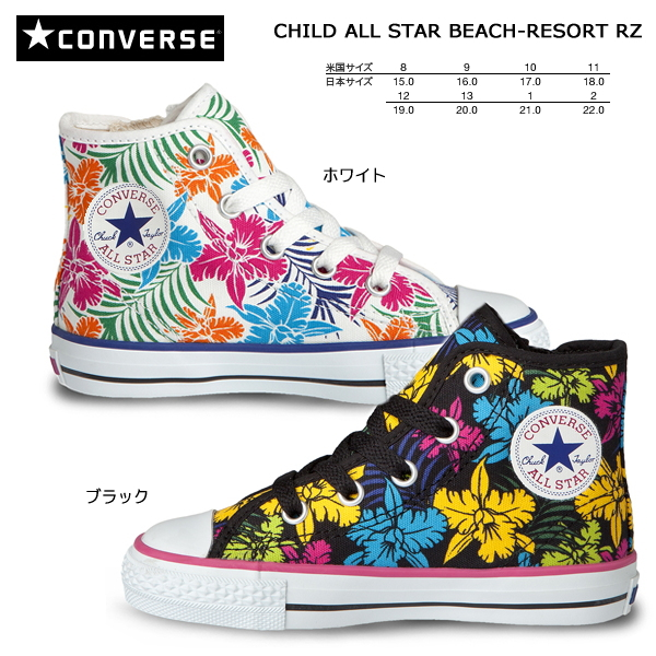 Kids Sneakers Converse All Star Child Beach Resort Rz Hi Supervised Shoes