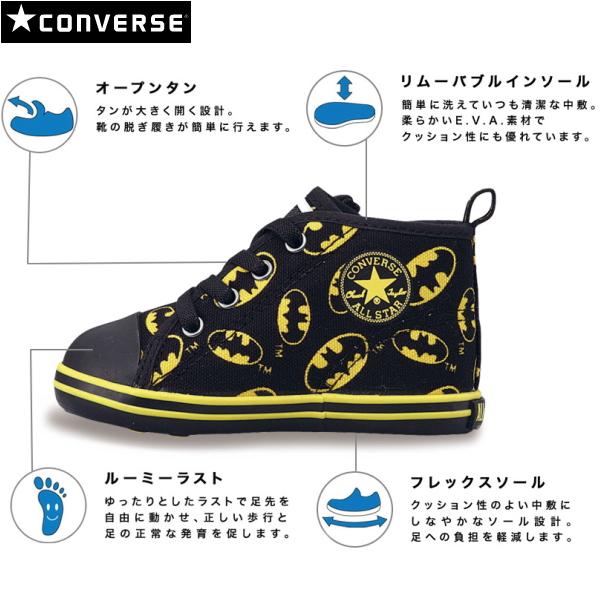 batman converse for kids