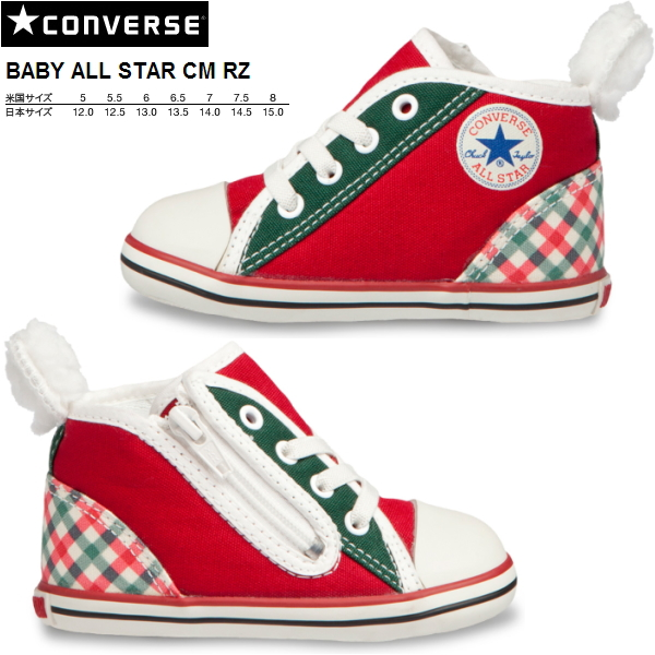 Child of the Converse sneakers all-stars baby kids CONVERSE BABY ALL STAR  CM RZ Christmas baby shoes child shoes boy woman 035f88a44