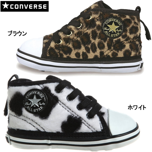 c8c33c8005b0 Converse All Star Baby kid s CONVERSE BABY ALL STAR FUNIMAL RZ fanimal  sneaker baby shoes children shoes boys girls animal print boys girls-