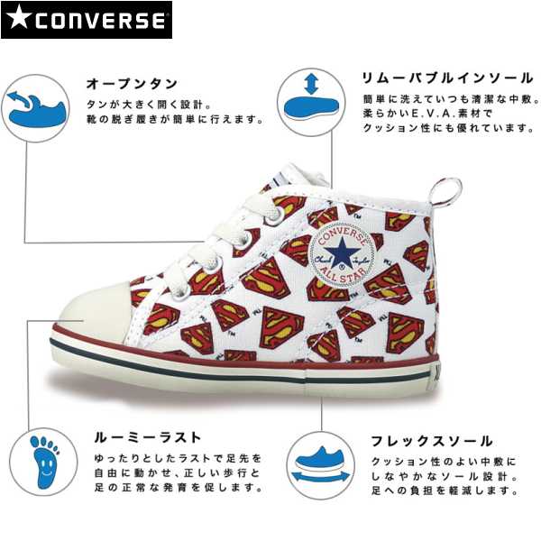 ae759c6248f4 Converse all star Superman sneakers baby kids CONVERSE BABY ALL STAR SM RZ  baby or star DC Comics collaboration baby shoes children shoes boys boys  girls-