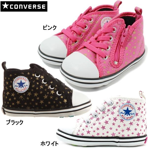 8f1d4867f09b ... best converse all star baby kids converse baby all star starry rz  starlit sneaker baby shoes