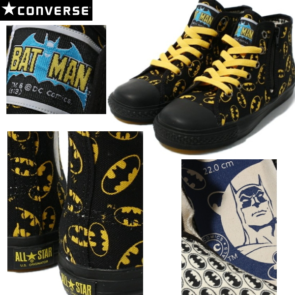 f8fedca91bbd Supervised all star collaboration with Batman. Items dropped in some places  lining