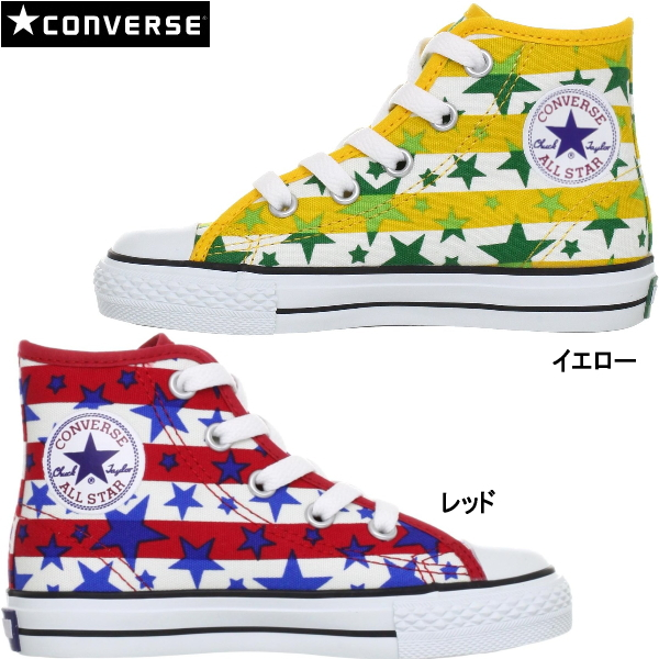 d0519ef0b9 Child boys girls of the Converse all-stars higher frequency elimination kids  CONVERSE CHILD ALL ...