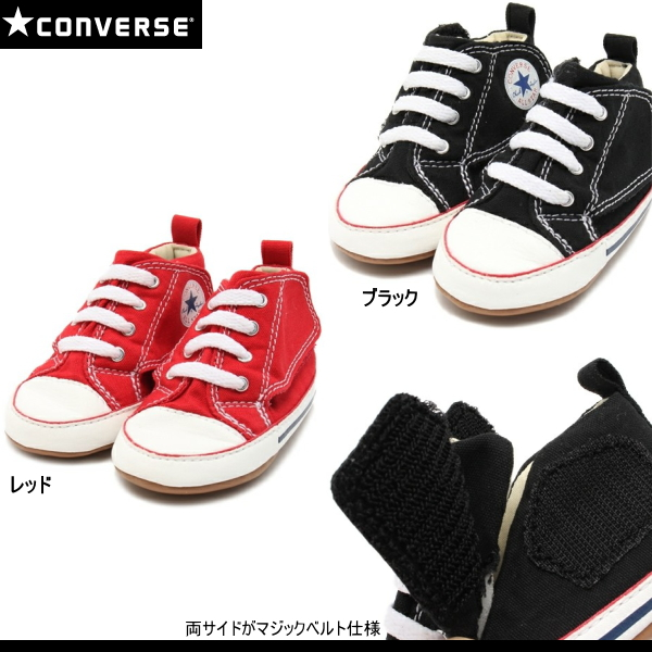 Converse All Star Maschietti Scarpe ScCZKfrRh