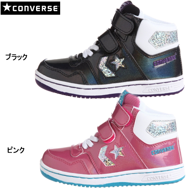 b673380ead46 Child of the Converse kids sneakers higher frequency elimination CONVERSE  ST RY HI star technical center child shoes boy woman