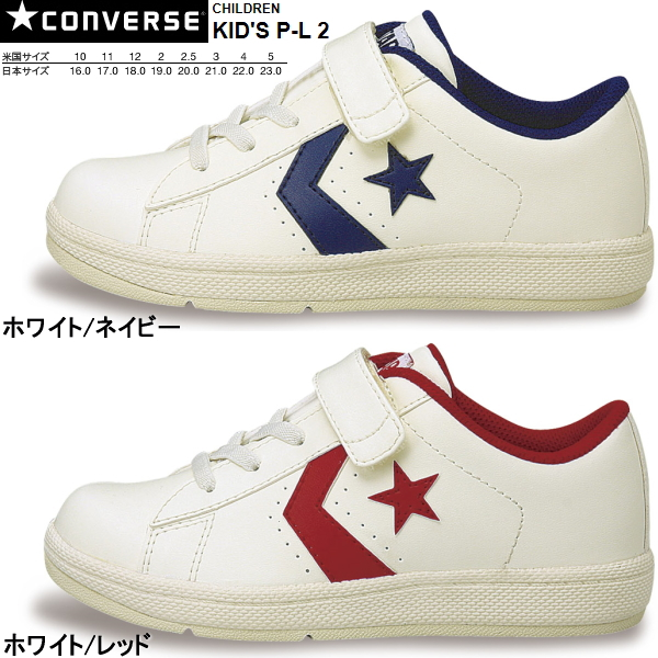 9a46a16983 Child white of the Converse sneakers all-stars child kids CONVERSE KID'S  P-L 2 child ...