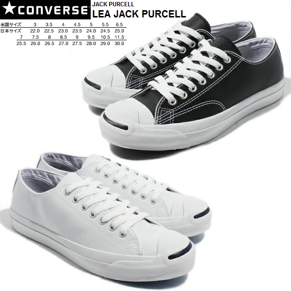 92af5e8d001 Reload of shoes  CONVERSE converse Jack Purcell leather LEA JACK ...