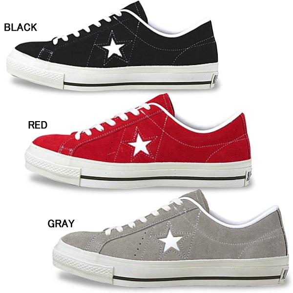 706d05b7e26fc5 Converse one star CONVERSE ONE STARR J SUEDE J suede sneakers men black red