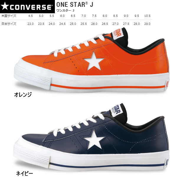 converse one star j leather
