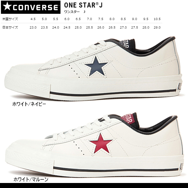 3b3c59469a89b4 Reload of shoes  Converse one star ONE STAR J men women-