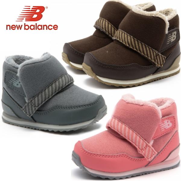 3c9a75adec6a New Balance FB996S shoes boys girls genuine, new balance 996 kids sneaker  boots-kids ...