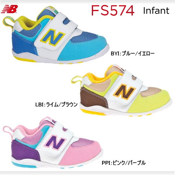 new balance baby 574