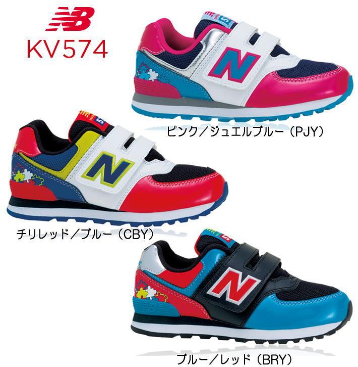 New balance 574 kids sneakers new balance KV574 kids shoes boys girls  14cm/14.5cm