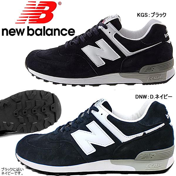 3bac9ec4f231d Reload of shoes: New balance 576 New Balance M576 KGS / DNW black ...