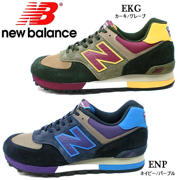 new balance 576 mens