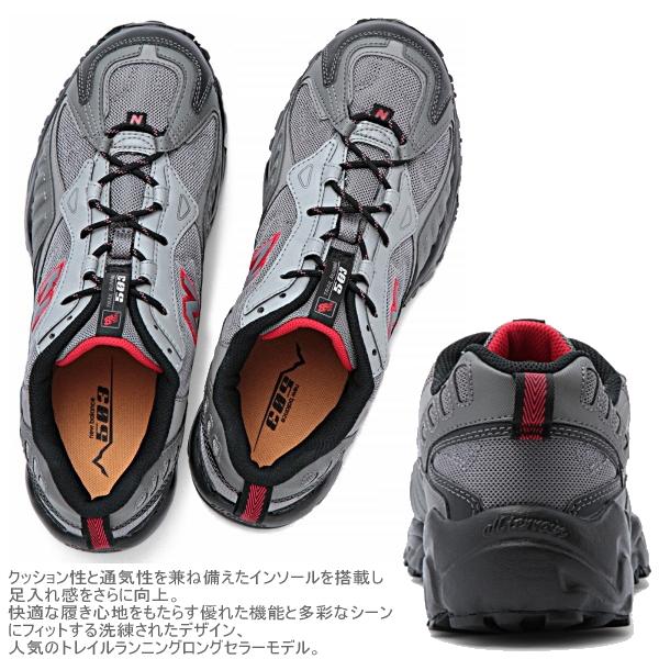 新新平衡 MT503 越野跑戶外鞋男裝 NEWBALANCE