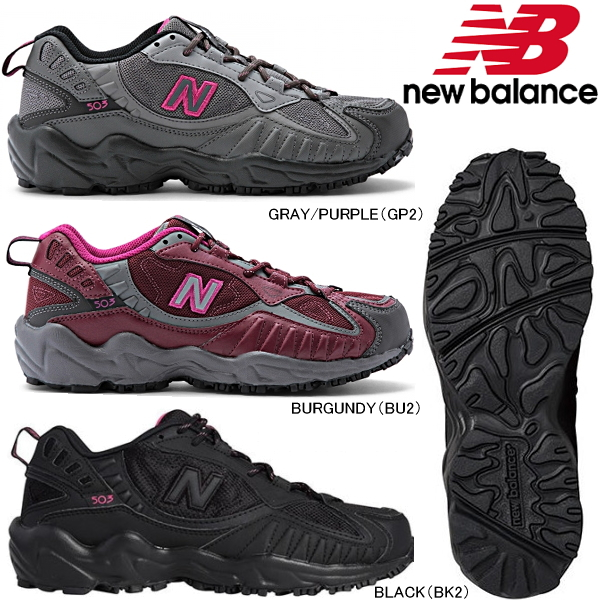ee5a3b60a3c9 new balance online store philippines