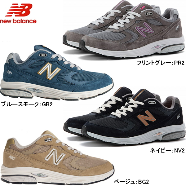 New balance women's 880 sneakers New Balance WW880 (4E) fitness walking shoes genuine-