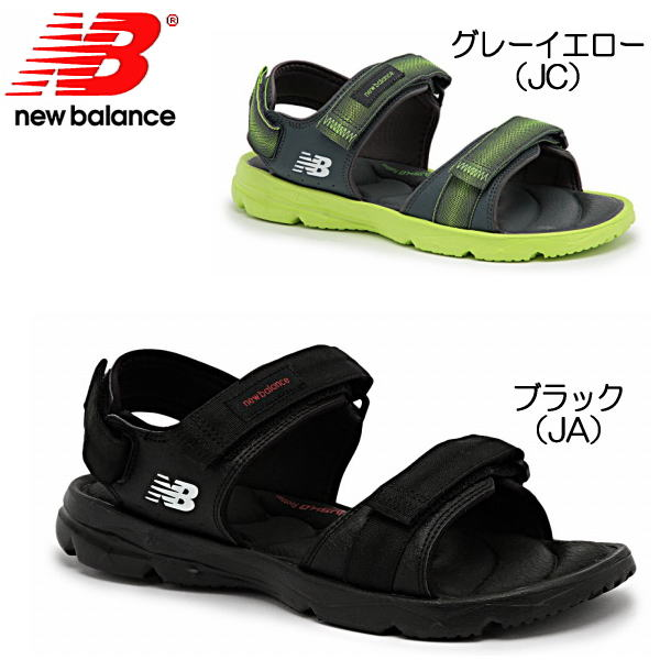 0b531234 mens new balance sandals
