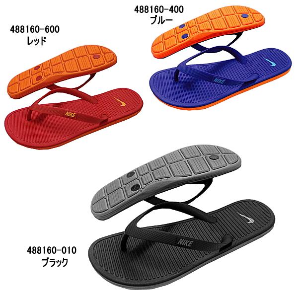 耐克男士凉鞋耐克 SOLARSOFT 通 II488160 皮带凉鞋翻转翻牌-