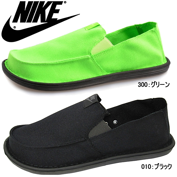 1167649049d9 Nike sneakers mens Womens slip-on NIKE SOLARSOFT LAKESIDE 511363 solar soft  lakeside clog sandal sneaker-