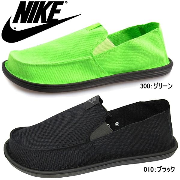 928789cbb5fc25 Nike sneakers mens Womens slip-on NIKE SOLARSOFT LAKESIDE 511363 solar soft  lakeside clog sandal sneaker-