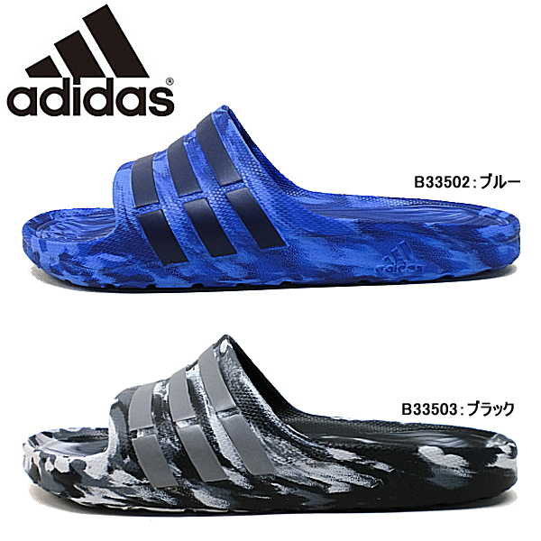 Adidas Duramo Swimming Slides Blue BYC6697