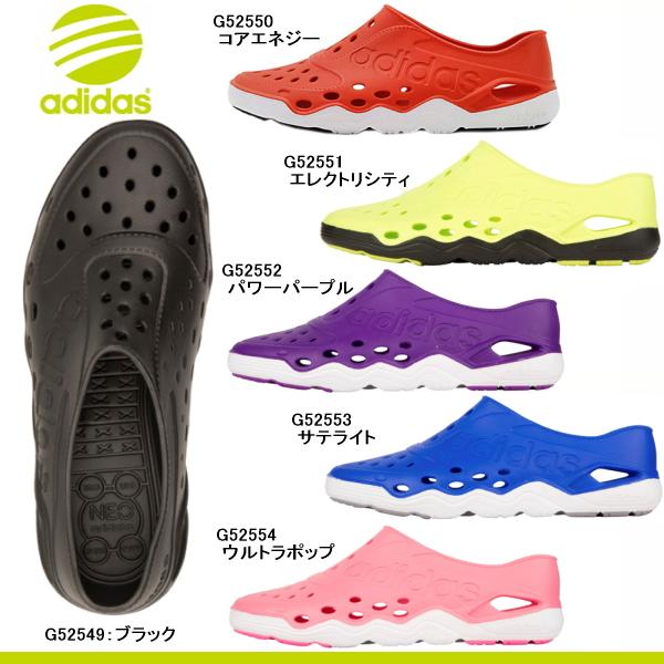 recreation adidas LITE LEISURE sandals
